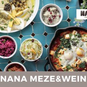 Gutscheine NANA Meze&Wein
